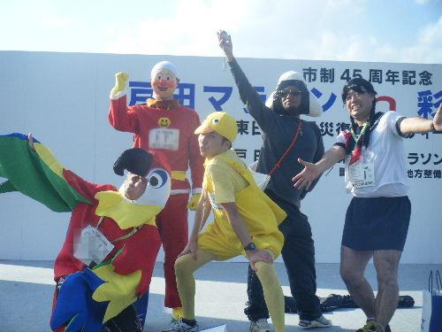 2011_1120戸田マラソン0110