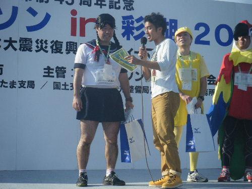 2011_1120戸田マラソン0109