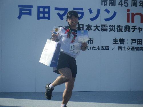 2011_1120戸田マラソン0105