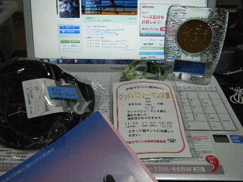 2011_1120戸田マラソン0121