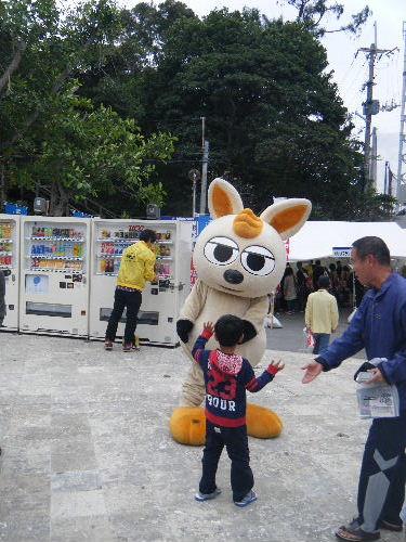 2011_1205NAHAマラソン0019