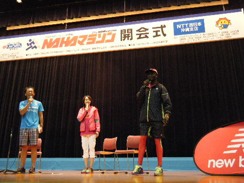 2011_1205NAHAマラソン0027