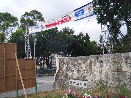 2011_1205NAHAマラソン0035