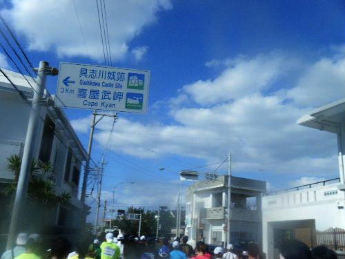2011_1205NAHAマラソン0240