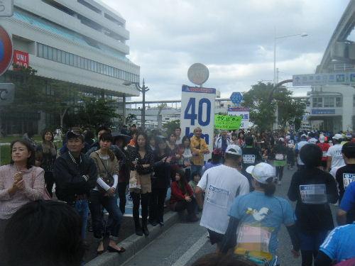 2011_1205NAHAマラソン0292