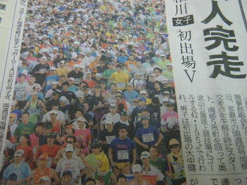 2011_1205NAHAマラソン0358