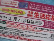 001_convert_20100210121754[1]