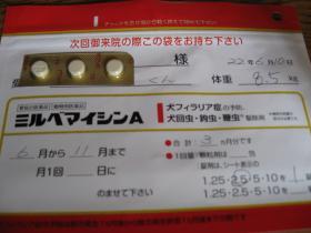 001_convert_20100610210618[1]