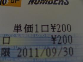 001_convert_20100927204625[1]