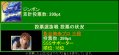 20130816.png