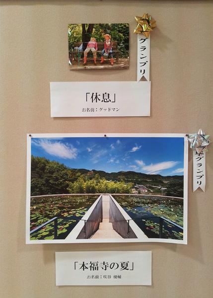 喜久屋書店 写真コンクール2