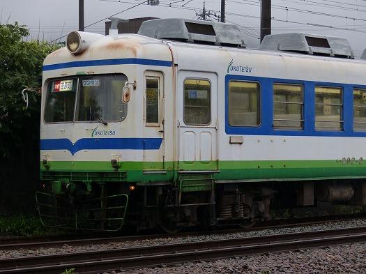 14809 (66)