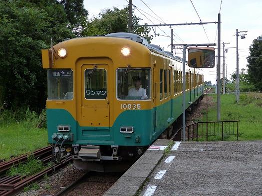 14811 (477)