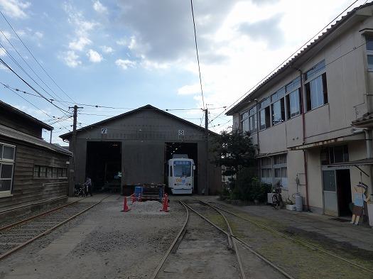 14市電かご (10)
