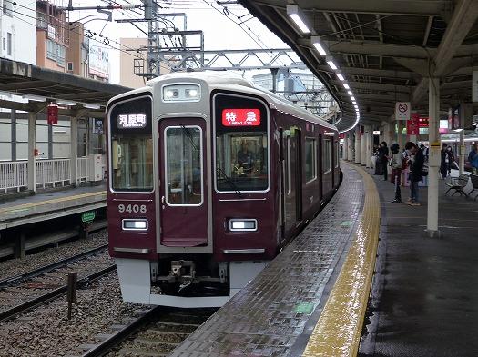 14関西2 (39)