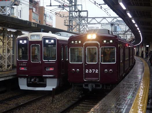 14関西2 (41)