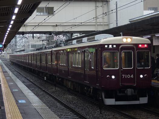 14関西2 (42)