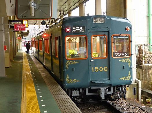 14関西2 (53)