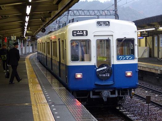 14関西2 (60)