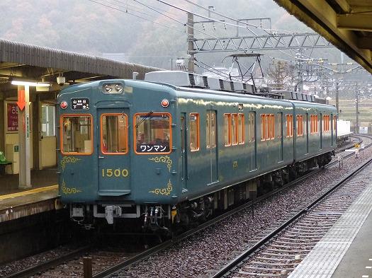 14関西2 (57)