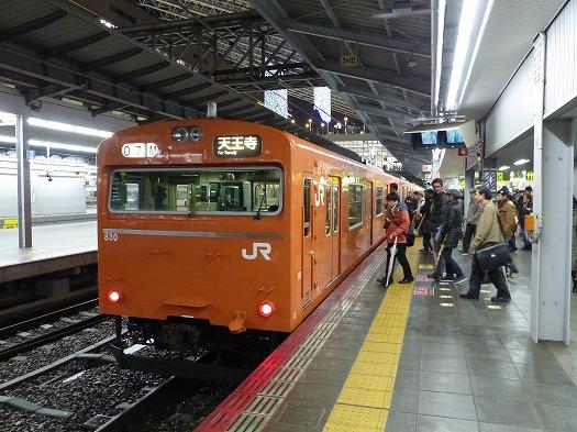 14関西2 (62)