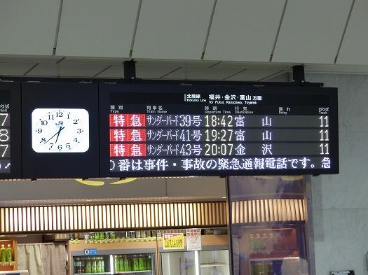 14関西2 (66)