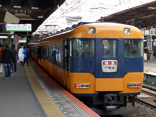 14kansai3 (29)
