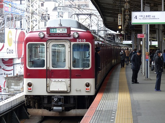 14kansai3 (30)