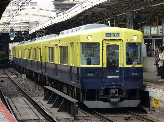 14kansai3 (36)
