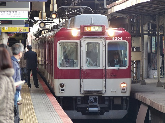 14kansai3 (37)