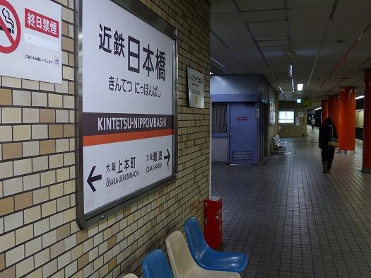 14kansai3 (69)