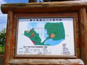 2010fujimicocannban.jpg