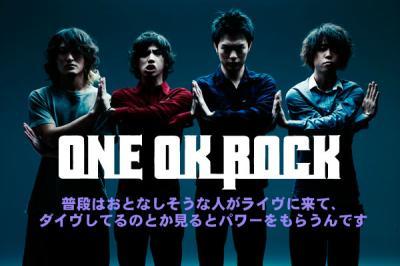 20130323one_ok_rock_convert_20130323203635.jpg