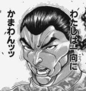 retsukaio02.jpg