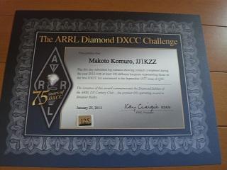 DDXCC1.jpg
