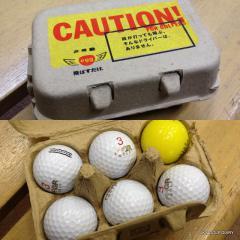 eggball.jpg