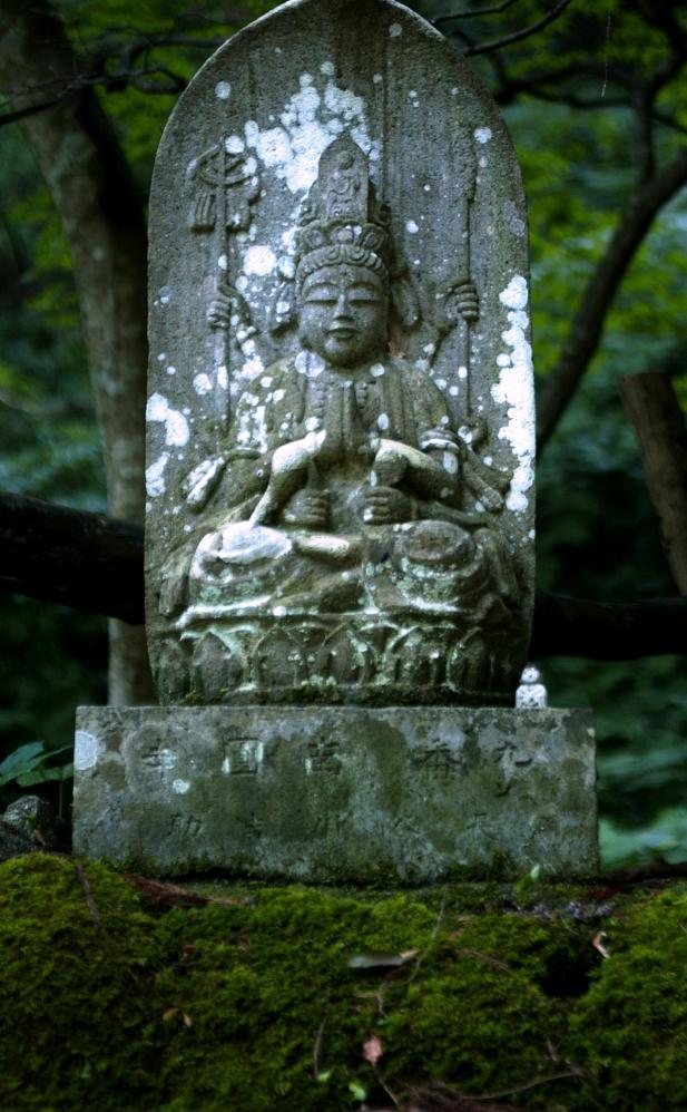 山形 山寺 (27)namu~s