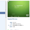VM_GeekoCFD-Live.png