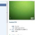 VM_GeekoCFD.png