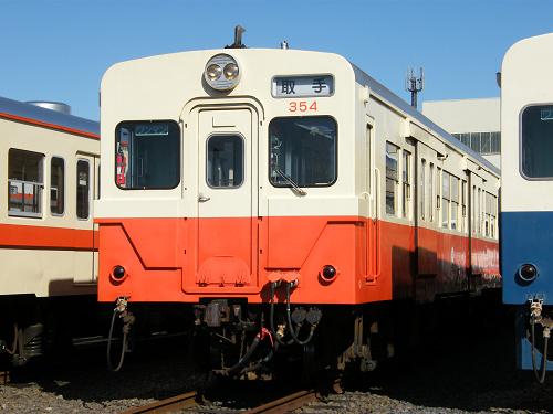 train photo (5)