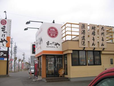 IMG_matsuriya.jpg