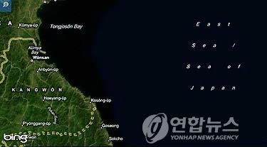 East Sea Sea of Japan1