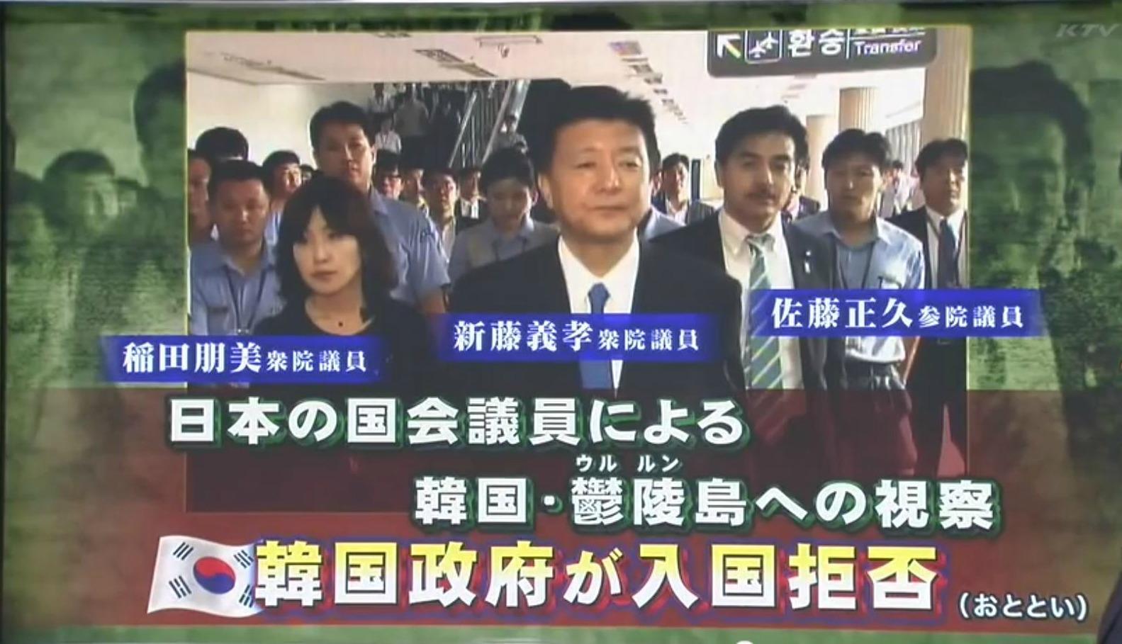 nyukoku_kyohi1.jpg