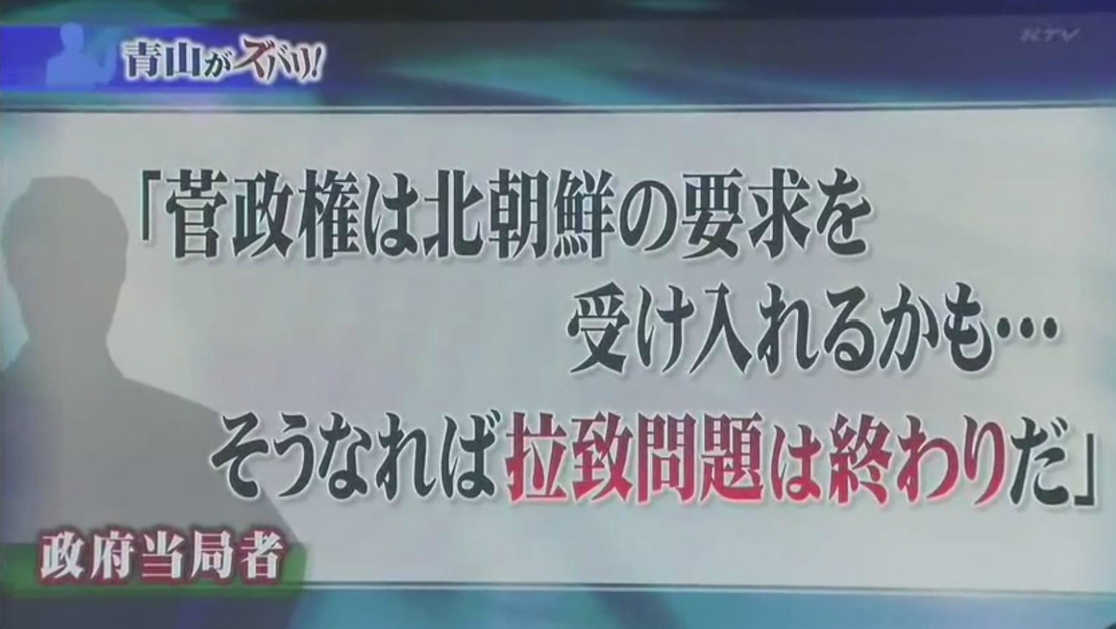 nyukoku_kyohi6.jpg