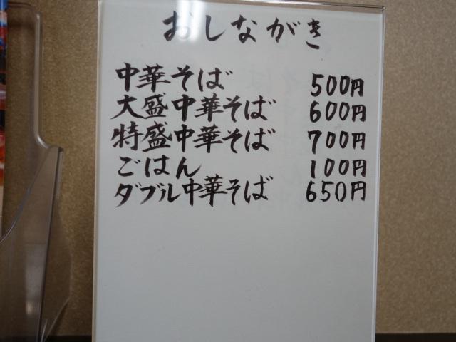 20141101011736255.jpg