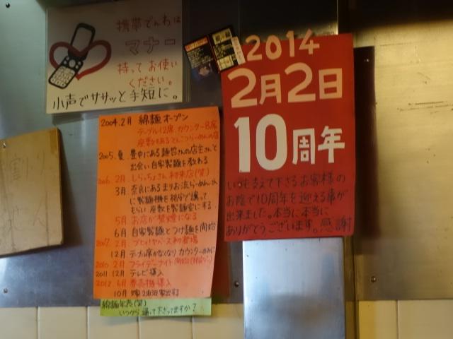 20141101230808bd1.jpg
