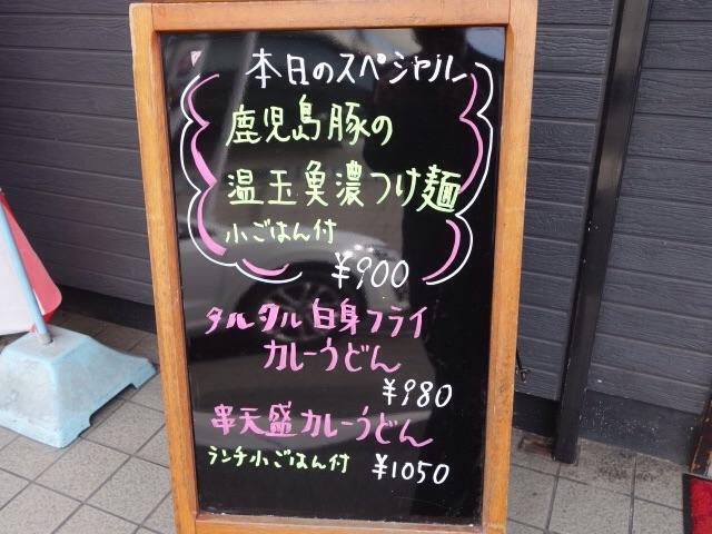 201412072151190b1.jpg