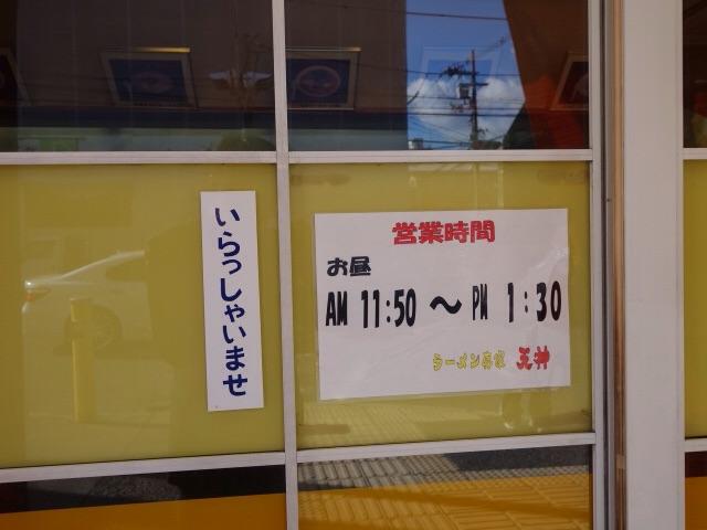 2014121923012717d.jpg