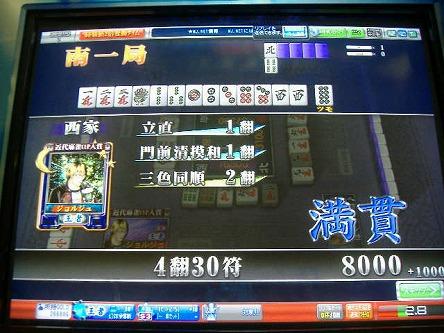 DSCF8829-s.jpg