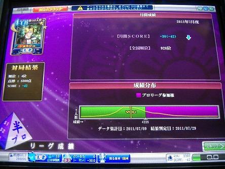 DSCF8838-s.jpg